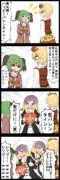 【四コマ】聖白蓮の全力バレンタイン!