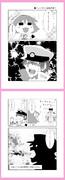 艦これバレンタイン漫画