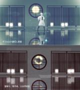 雪見窓ステージ【ステージ配布あり】
