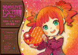 MADLIVE EXP!!!!! vol.2宣伝!バレンタインデーやよいちゃん!