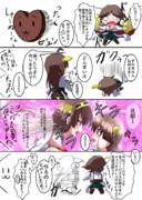 比叡「お姉さまにあげるチョコを撃っちゃった!」金剛「計画通り」