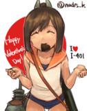 バレンタインしおいちゃん