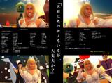 第14回MMD杯本選「モンダイ!天界華撃団」、クレジット&一部切り抜き