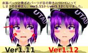【Ver.UP】カイ式デフォ子 表情パーツのウエイト修正(ver1.12になりました)