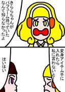 あざとイエロー大戦2015 3-1