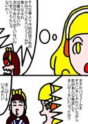 あざとイエロー大戦2015 3-2