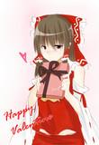 遅めのバレンタイン