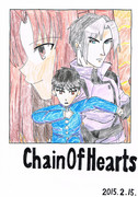 Chain Of Heartsより志貴とサキエルとさつき 色付け版