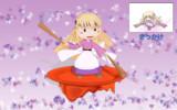 京人形ちゃん216モデル公開