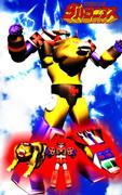 未来ロボ ダルタニアス:MMDロボットアニメセレクション.30