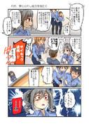 われ 禁じられし能力を見たり【デレマスアニメ5話ネタ】