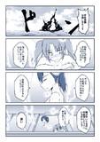 加賀さんラブな瑞鶴の艦これ5話③