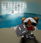 Keiさん暁に寝る(徹夜明け)
