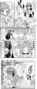 ●GO!プリンセスプリキュア  第3話「怖がらないで如月さん」