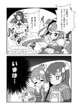 小鳥さんのGM奮闘記R Session22の(個人的)ベストシーン