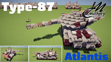 Type-87 Atlantis *燃料タンク