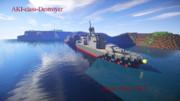 【Minecraft】秋型駆逐艦 1番艦 秋【大和連邦王国海軍】【配布あり】