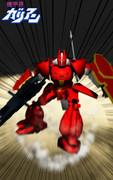 機甲界ガリアン:MMDロボットアニメセレクション.33