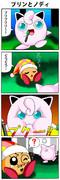 【4コマ】プリンとノディ