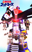 六神合体ゴッドマーズ:MMDロボットアニメセレクション.36