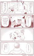ほっぽちゃんの日常63