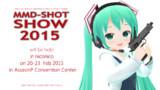 MMD-SHOT SHOW2015 静画