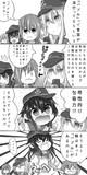 第六駆逐隊バブみ漫画