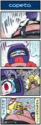 がんばれ小傘さん 1540