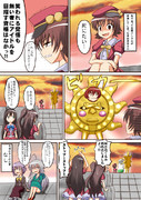 アニメモバマス第6話