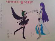 月影姉妹の仁義なき戦い