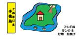 【妖怪ウォッチ】オリジナル妖怪 手抜島