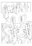 デレマス7話妄想マンガ3