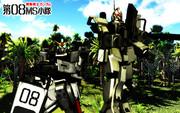 機動戦士ガンダム第08MS小隊:MMDロボットアニメセレクション.39
