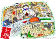 ニコニコ超会議2015イメージマップ
