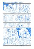 【アイマス漫画】絶対に笑ってはいけないアイドル事務所24時!【おまけ】