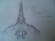 VF-25F メサイア アルト機