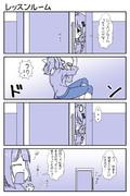 デレマス漫画 第7話「レッスンルーム」