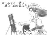 ニコニコ映画実況『風立ちぬ』