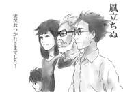 ニコニコ映画実況『風立ちぬ』 2枚目