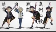 刀剣乱舞 蛍丸ポーズ配布