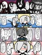 【艦これ】ヲの48:私の兵装に何か?【4コマ】