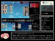 【防衛】とある提督の超電ちゃんS【2015冬E甲】