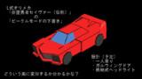 【MMD】L式オリメカ 勇者 その2【制作中】