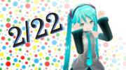 2/22 猫の日2015 byあぴミク