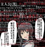 アニメ7話のハイライト?