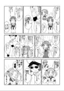 満潮・曙・霞 「10個」
