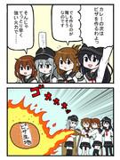 第六駆逐隊ピザコラボ作戦