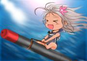 ろーちゃんと酸素魚雷