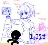 モバマスの堀裕子ちゃんはサイキックかわいい(下描き)