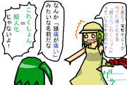 【何これ】サイダー=林檎酒